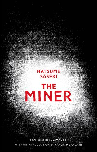 Miner hires cover